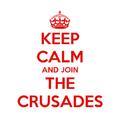 十字军西征