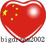 bigdream2002