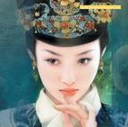 xinyun