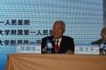 陈灏珠教授在主席台就坐