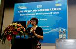 CPhI中国展创新与发展论坛