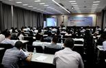 中国医药包装创新大会