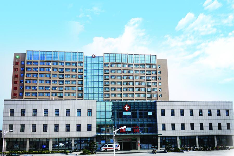 厦门莲花医院