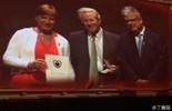 ESC2015 开幕式颁奖
