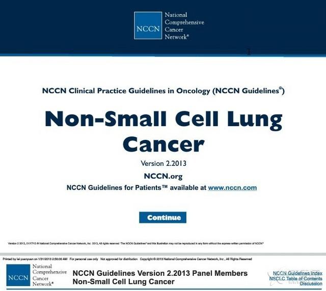 小细胞癌最佳治疗方案 2013NCCN非小细胞肺癌指南(第二版)