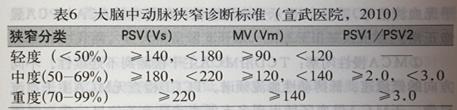 2015-05-08 065204_副本.jpg