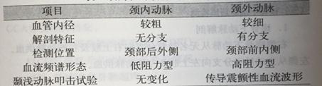 2015-05-08 064816_副本.jpg