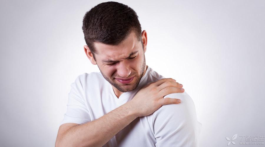 肩痛.jpg