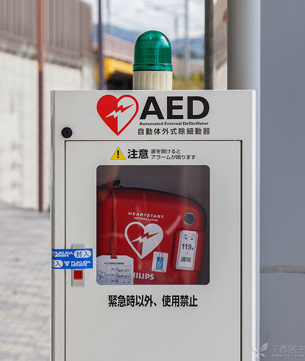 AED-600.jpg