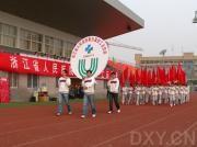第五届职工运动会图片