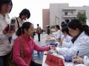 联合国糖尿病日活动进大学校园图片