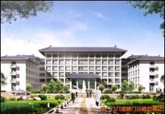 中国人民解放军一八八医院 图片