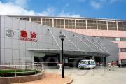 急诊大楼图片
