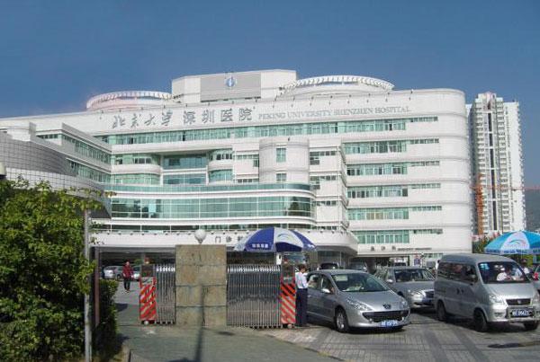 医院照片图片