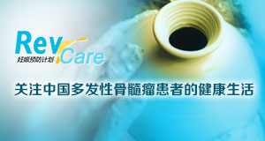 RevCare妊娠预防计划