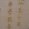 chen0qiang