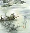 waterwang1213