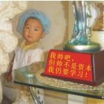 yijianmei999931