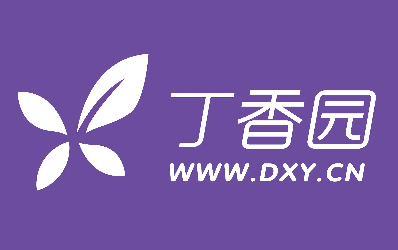 丁香园专访同济大学附属东方医院院长刘中民